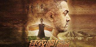 Aamir Khan Dangal movie,demand in China Dangal Movie,Dangal Coming China Release,China push Dangal,Indian films release china