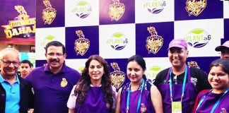 IPL+CSR