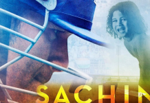 Sachin, Sachin - A Billion Dreams, Sachin Biopic, Sachin Film, Sachin Film Reviews