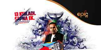 Umeed India