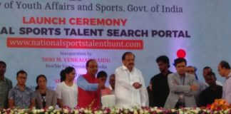 Vice President launches Sports Talent Search portal- InsideSport