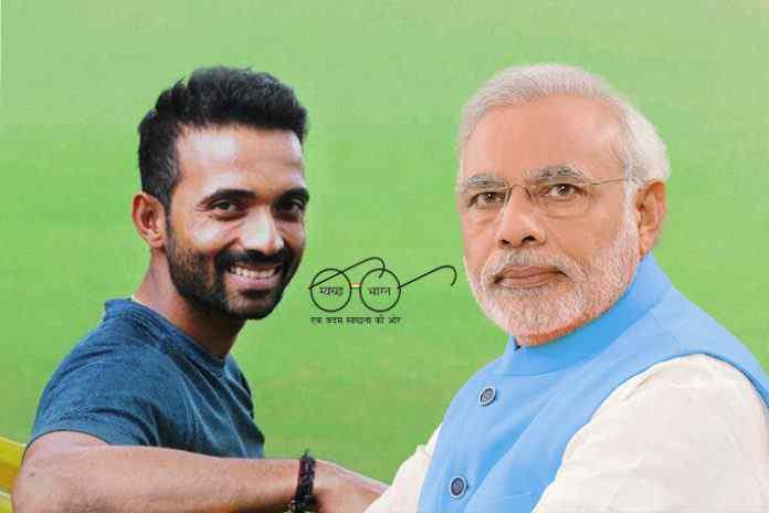 PM invites Rahane to support 'Swachhata hi Sewa' mission- InsideSport