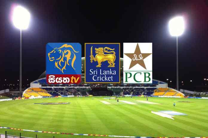 Siyatha TV to broadcast SL-Pak series in Island nation- InsideSport