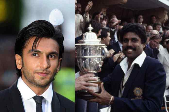 Ranveer Singh to play Kapil Dev in biopic, revive '83 WC memories- InsideSport