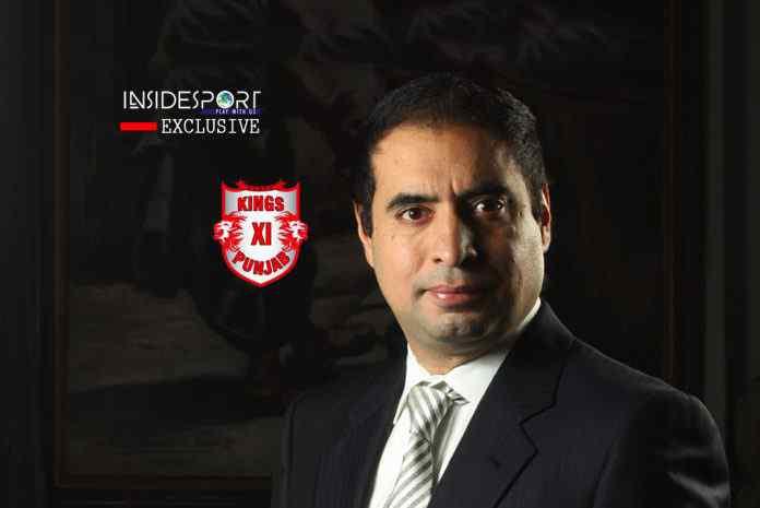Rs 12-15 thousand crore bid likely for IPL media rights: Mohit Burman- InsideSport