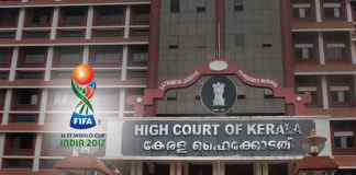HC to hear plea against shops' temporary closure at Kochi stadium- InsideSport