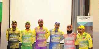 Non-resident Kashmiris' cricket league in Saudi Arabia- InsideSport