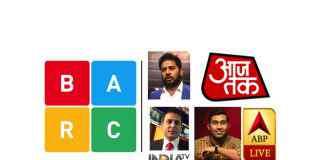 Aajtak Indian television Hindi news,BARC,Indian television Hindi news,Broadcast Audience Research Council,News Nation and India TV