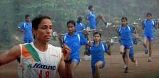 PT Usha seeks crowd funding to keep her school running - InsideSport