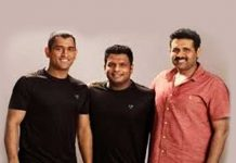 Dhoni joins hands with Run Adam for sporting app - InsideSport