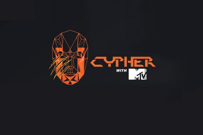 U Cypher Championship by MTV-Usports - InsideSport