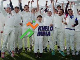 Khelo India - InsideSport