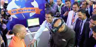 President Kovind faces first delivery for VR game iB Cricket - InsideSport