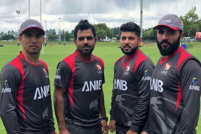 Emirates Cricket Board announces official team sponsor - InsideSport