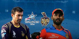 'Uthappa, Kartik emerge top contenders for KKR captaincy' - InsideSport