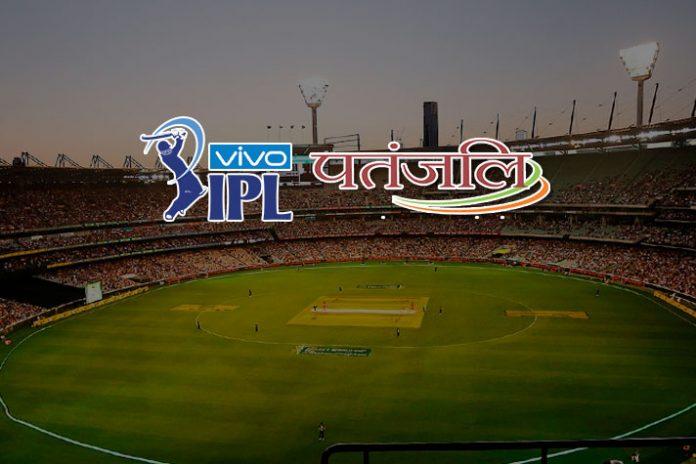 patanjali Indian Premier League,baba ramdev Patanjali Ayurved,indian premier league,vivo ipl 2018,Indian wrestling league Patanjali Budget