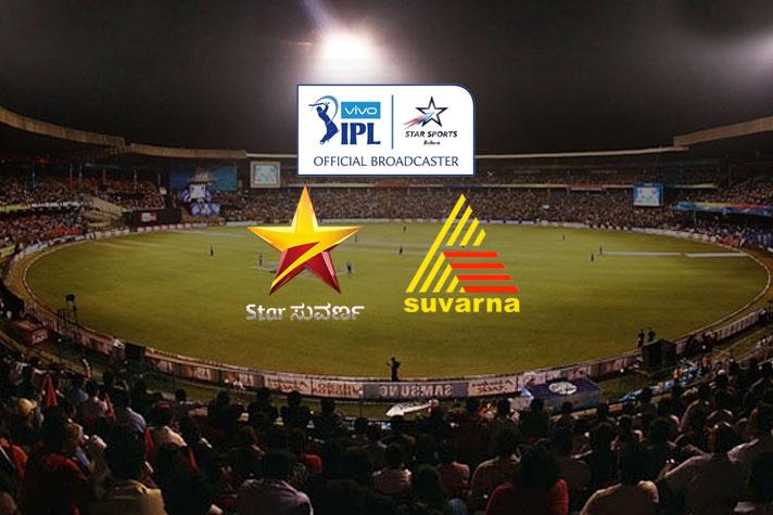 Star Sports Kannada Licence Awaits Clearance Ipl 2018 Live