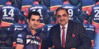 Gautam Gambhir announced as the captain of delhi Daredevils for IPL 2018 season - InsideSport