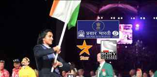 sports broadcasters,ministry of information and broadcasting,mib order,prasar bharti,doordarshan