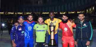 Pakistan Super League: PCB expecting $5m profit from PSL III, claims Sethi - InsideSport