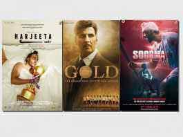 sandeep singh Indian Hockey Player,hockey world cup 2018,soorma Movie Biopic,harjeeta Punjabi Movie Biopic,akshay kumar gold Movie Hockey