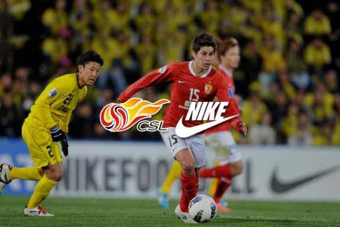chinese football association,nike csl deal,chinese national football team,csl deal with Nike,chinese super league
