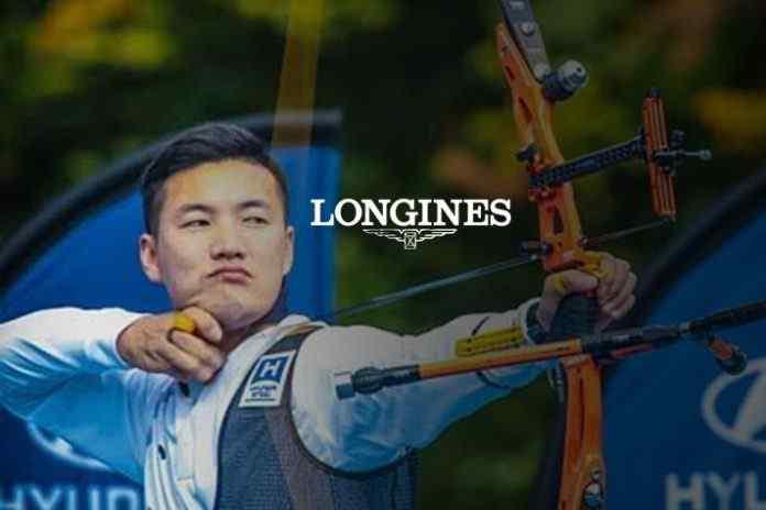 Hyundai Archery World Cup