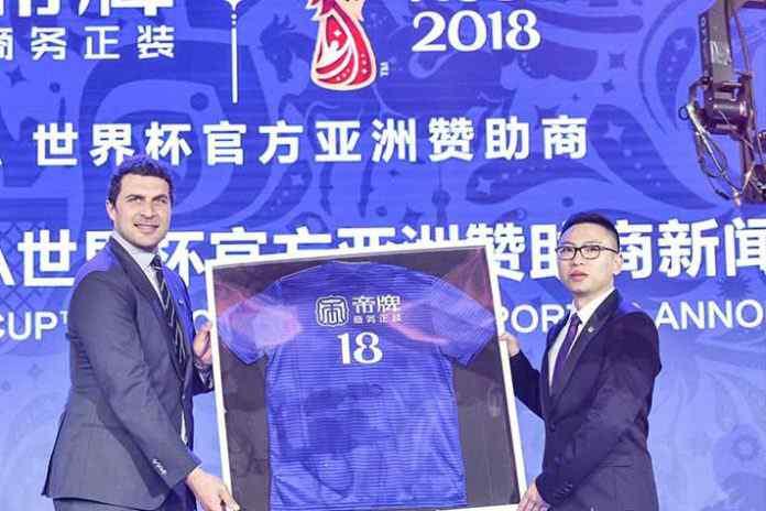 2018 fifa world cup russia,fifa world cup russia,fifa world cup 2018,2018 fifa world cup,fifa world cup sponsorships