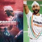 Soorma,Soorma Music,Sony Music,sandeep singh biopic,hockey legend Sandeep Singh