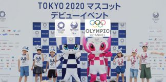 Tokyo 2020: Olympic Channel ties up with Japanese broadcasters for content sharing