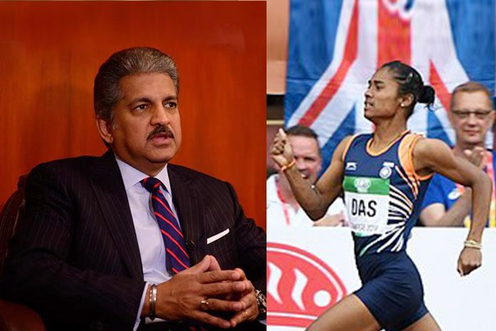 Anand Mahindra Indian corporate sector has awakened to Hima Das talent