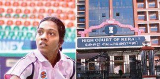 Aparna Balan - Insidesport