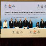 Beijing 2022 Winter Olympics and Paralympics