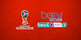 BeoutQ-FIFA:Insidesport