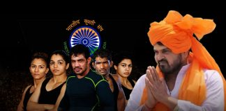Indian Wrestling federation,WFI Presisdent,Brij Bhushan Sharan Singh,Sporty Solutionz,indian wrestling