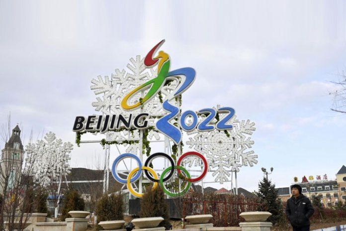 Beijing 2022 Winter Olympics: IOC adds seven new disciplines