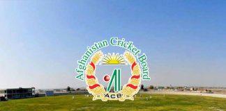 Afghanistan Premier League - InsideSport