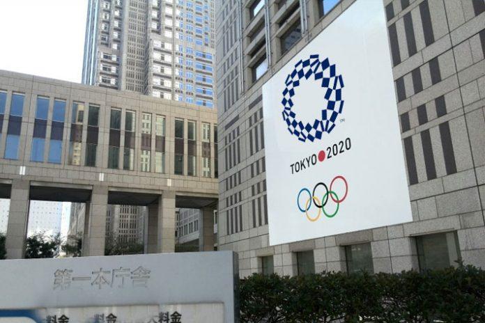 Tokyo 2020 - InsideSport