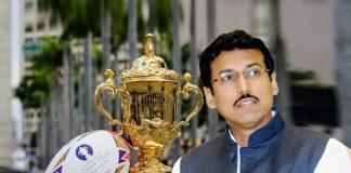 Rajyavardhan Singh Rathore, Rugby world cup 2019, Webb Ellis Cup, Rugby world cup, Ellis Cup