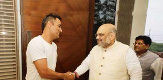 Amit Shah meets MS Dhoni