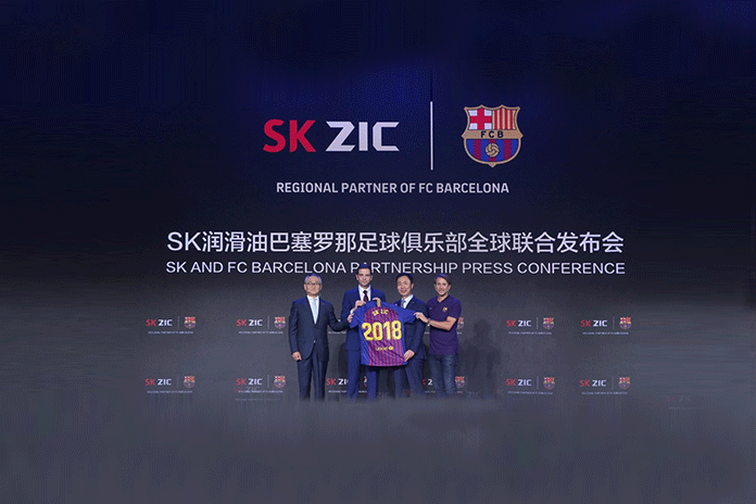SK Lubricants FC Barcelona deal,Spanish football giants FC Barcelona news,barcelona regional partner SK Lubricants,Sports Business News FC Barcelona,Latest FC Barcelona news