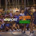 kabaddi federation of india,new kabaddi federation of india,dsport,international premier kabaddi league,indo international premier kabaddi league