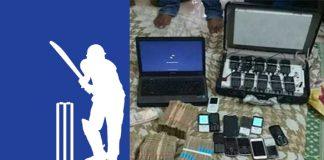 ipl match fixing news 2018,cricket match fixing ipl bookie,indian premier league match fixing,indian cricket players match fixing,match fixing ipl cricket