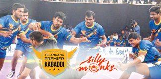 chintala sports pvt ltd,silly monks entertainment,silly monks,tkpl,telangana premier kabaddi league