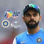 virat kohli's absence asia cup 2018,virat kohli 2018 asia cup,bcci selection committee Asia Cup,asia cup 2018 India-Pakistan cricket match,2018 Asia Cup Virat Kohli Records