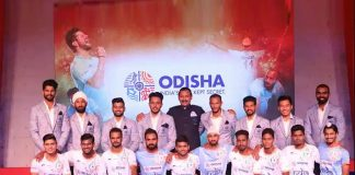 indian men's hockey team new jersey,FIH World Cup 2018,2018 Odisha Men's Hockey World Cup,men's hockey world cup 2018,hockey world cup 2018
