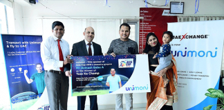 asia cup 2018,unimoni #TossKaChamp contest,unimoni #TossKaChamp contest winner,unimoni asia cup 2018 sponsor,asia cup 2018 final