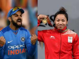 Rajiv Gandhi Khel Ratna,Kohli Khel Ratna Award India,Mirabai Chanu Khel Ratna,Kohli Chanu Khel Ratna,World champion weightlifter Mirabai Chanu