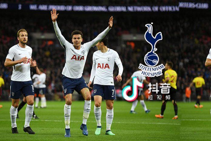 Tottenham Hotspur douyin,Premier League club to sign streaming deal,Tottenham Hotspur,premier league club,Douyin Chinese music video platform and social network