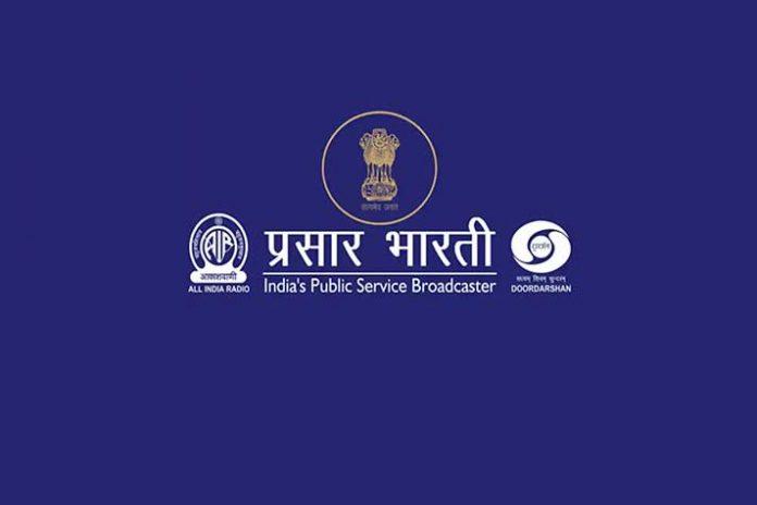 prasar bharti broadcast rights,doordarshan prasar bharti broadcast rights,dd free dish broadcast,Sports Broadcasting Signals Act 2007,Sports Broadcasting Signals (Mandatory Sharing with Prasar Bharati) Act